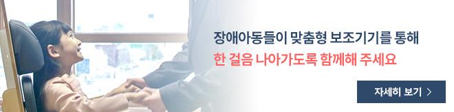 2018 한부모 여성가장 건강권 지원사업 신청 접수 중.2018.7.20. 접수 마감
