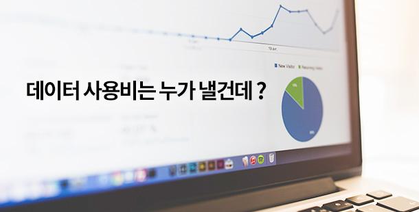1원도 없이 병원 건립을 시작한 비결 : '한국의 네트워크 모금 사례' 강연 리뷰